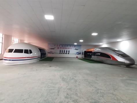 航空高铁模拟仓